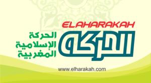 Elharakah
